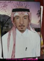 صورة زواج ابو سلطان44