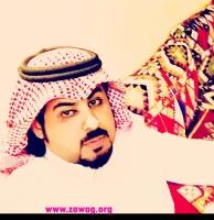 صورة زواج فيصل143