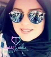 صورة زواج Manal77