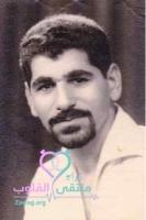 صورة زواج عمر 1980