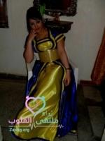 صورة زواج زهرة موفي