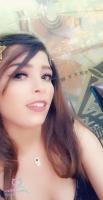 صورة زواج Aouatif Mahrar