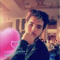 صورة زواج Saud 888