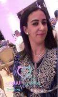 صورة زواج Fatima Labad