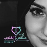 صورة زواج Zayan e