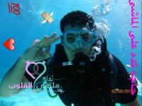 صورة زواج Mohammed masy