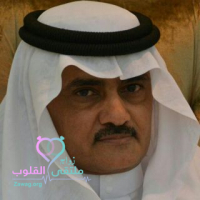 صورة زواج abdallh52