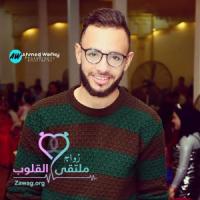 صورة زواج Ahmed Nshat