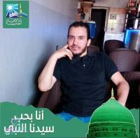 صورة زواج Salah mohamedahmed