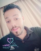 صورة زواج Mohamed Adel Ellithy